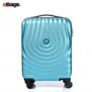 مجموعه چمدان کاملینت آبی KAPA AY9