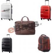 مجموعه هدیه چمدان عروس آمریکن توریستر-Bon air-85A
